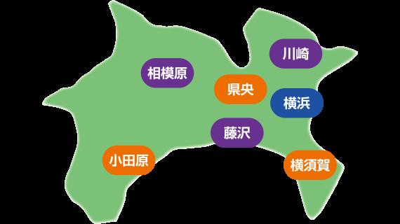 神奈川県よろず支援拠点サテライト